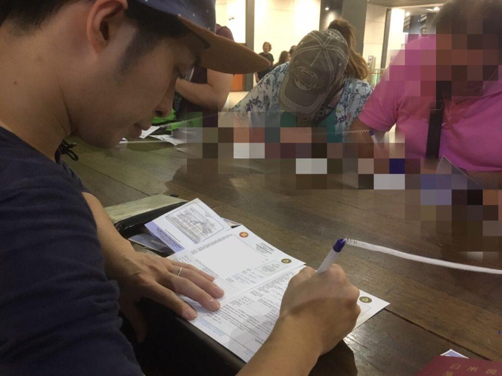 カンボジアビザ申請
