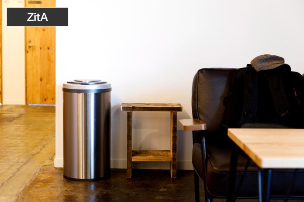 お洒落で便利な最新ゴミ箱 ZitA【ジータ】